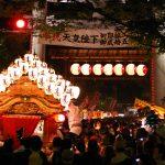 GWは大國魂神社のくらやみ祭りへ!開催時間や交通規制と駐車場まとめ