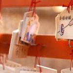 「大國魂神社」へ初詣! 混雑時間や屋台、周辺のお店は?