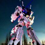 機動戦士ガンダムユニコーン 高画質の動画全編を無料で観る方法はコレ!