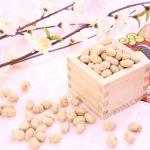 「大國魂神社の節分祭」2018年は動物戦隊ジュウオウジャーの中尾暢樹さんが豆をまきます!