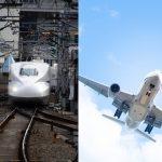 【徹底比較】東京~広島、新幹線と飛行機早くて安いのはどっち?